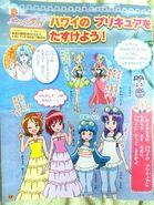 Poster publicitrio de las Aloha Pretty Cure