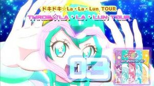 Star☆Twinkle Precure Image Song File Track 03