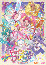 Star twinkle dvd vol 1