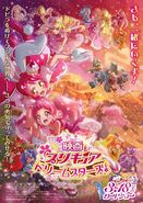 Pretty Cure Dream Stars!