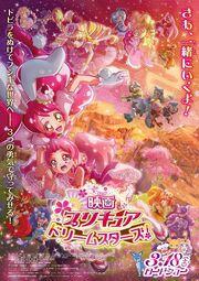 Dream Stars Poster