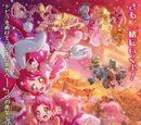 Pretty Cure Dream Stars!