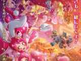 Películas/Pretty Cure Dream Stars