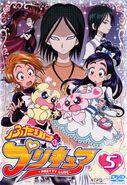 Futari wa PreCure DVD Vol. 5