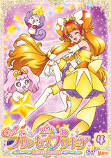 Go Princess Precure Vol4