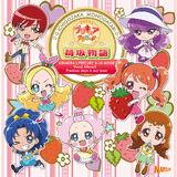 KiraKira☆Pretty Cure A La Mode Vocal Album 2 Precious days in our town