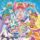 Star☆Twinkle Pretty Cure Original・Soundtrack 2: Pretty Cure☆Sound☆Imagination!!