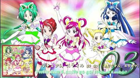 Yes! Pretty Cure 5! OP&ED Theme Single Track03