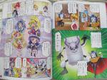 Chibi All Stars comic - MTPC April 2016 Page 3