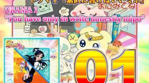 Futari wa Precure Max Heart Character Mini Album Honoka Track01-0