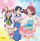 Healin' Good♥Pretty Cure Vocal Album ~Voice of life~