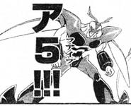 Bunbee en el manga
