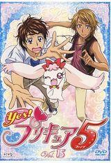 DVD yes!5 vol15