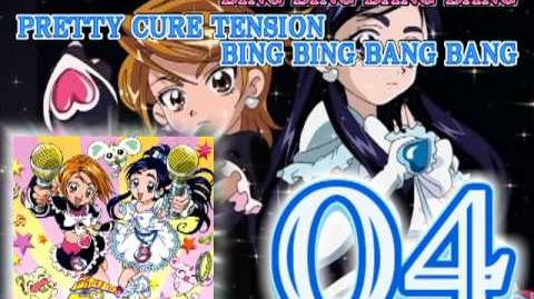 Futari wa Precure Vocal Album 2 Track04