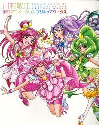 Kawamura Toshie Toei Animation Pretty Cure Works Portada