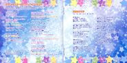 Star Twinkle Vocal Best Sparkle Precure Ver. and Constellation's Power Lyrics