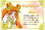 Cartel de Cure Rosetta en Pretty Cure All Stars New Stage 3
