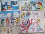 Chibi All Stars comic - MTPC July 2016 Page 4