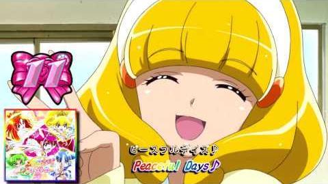 Smile Precure! Vocal BEST!! Track11