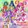 Yes! Pretty Cure 5 GoGo! Vocal Album 1: My dear friend ~The Invitation From Pretty Cure~