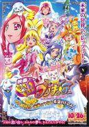 Doki Doki! Pretty Cure: Mana heiratet!!? Das Kleid der Hoffnung das die Zukunft verbindet