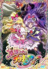 Dvd mahou tsukai vol 7
