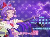 Liko Izayoi / Cure Magical