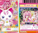 Pretty Cure All Stars Suite Mermaid Card Collection