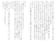 Футари роман (148)