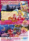 Go! Princess Precure The Movie Intro and Story