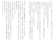Футари роман (9)