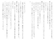 Харткэтч роман (118)