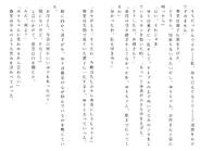 Харткэтч роман (40)