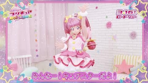 WINkle! Pretty Cure Miracle Universe☆