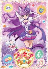 Kirakira precure dvd vol5
