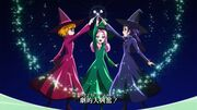 Mirai, Riko and Kotoha holding their wands to the sky