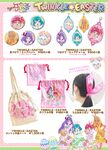 Pretty Cure Store STPC Easter Sale