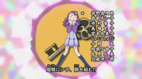 Yes! precure 5 gogo 1st ending