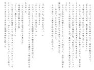 Харткэтч роман (164)