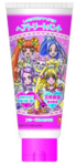 Doki.Haircream