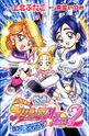 FwPCMH Movie 2 Original Manga Cover