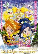 Futari wa Pretty Cure Max Heart Der Film 2: Freunde des verschneiten Himmel