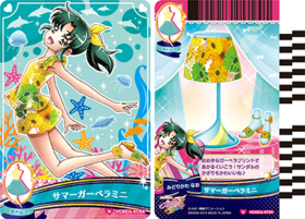 HCPC-card-set4-47