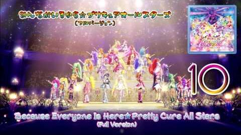 Pretty Cure All Stars The Movie Singing with Everyone♪ Miraculous Magic! Track10