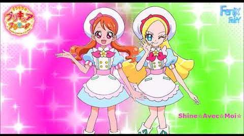 Shine☆Avec☆Moi☆