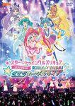 Star Twinkle Pretty Cure LIVE 2019 DVD