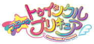 Star Twinkle Pretty Cure Logo