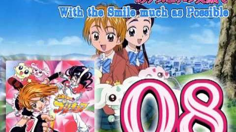 Futari wa Precure Vocal Album 1 Track08