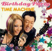 YPC5GG Movie Theme Single Birthday Party