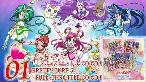 Yes! Precure 5 Go Go! Vocal Best!! Track01